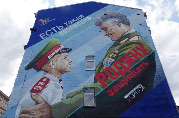 Граффити с изображением героев фильма «Офицеры» на стене дома по адресу: Новая Басманная улица, дом 35, строение 1