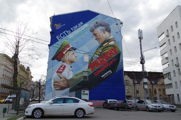 Граффити с изображением героев фильма «Офицеры» (Новая Басманная улица, дом 35, строение 1)