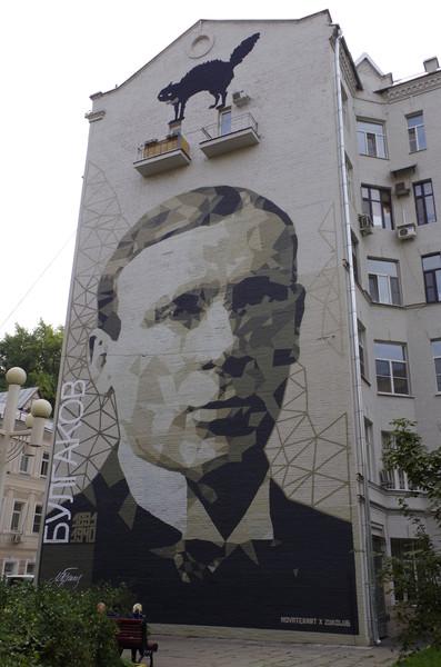 Портрет Михаила Булгакова на фасаде дома № 33 в Большом Афанасьевском переулке