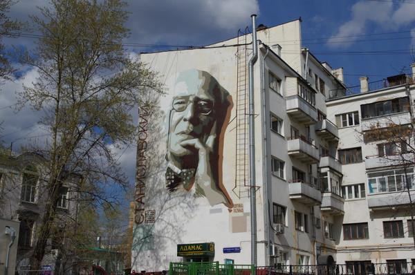 Граффити-портрет «Станиславский» на фасаде дома в Басманном районе города Москвы (Бауманская улица, дом 33/2)