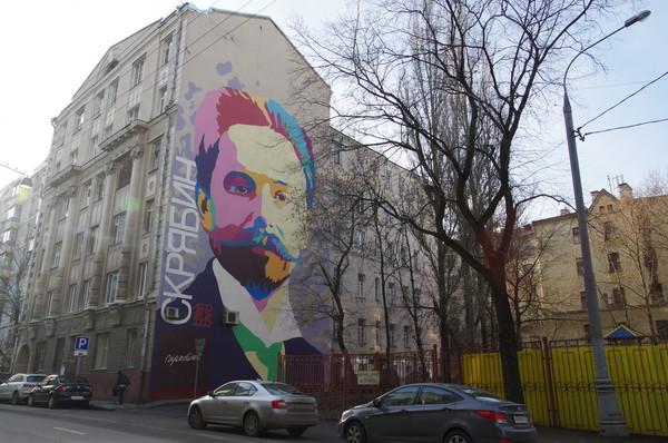 Граффити-портрет выдающегося русского композитора и пианиста Александра Николаевича Скрябина (улица Гиляровского, дом 19)