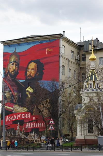 Граффити с изображениями Кузьмы Минина и князя Дмитрия Пожарского на фасаде дома № 6 по улице Волхонка