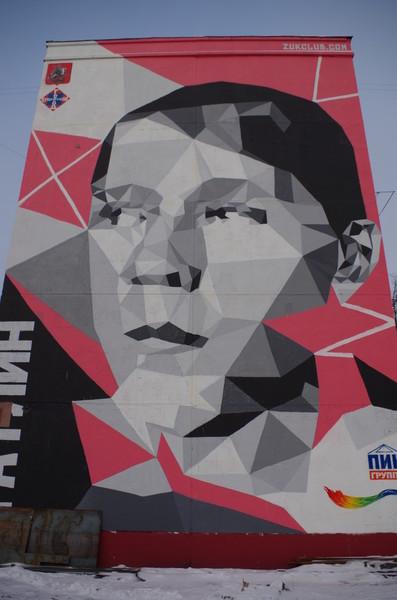 Портрет Владимира Евграфовича Татлина (улица Фонвизина, дом 13)
