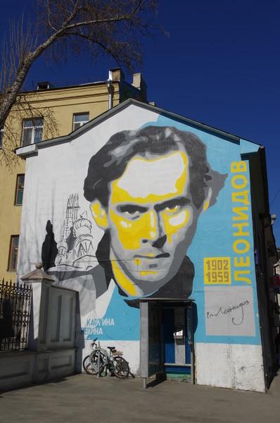 Портрет архитектора Ивана Ильича Леонидова на фасаде дома № 5 на Сретенке