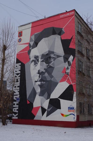Василий Васильевич Кандинский (улица Фонвизина, дом 11)
