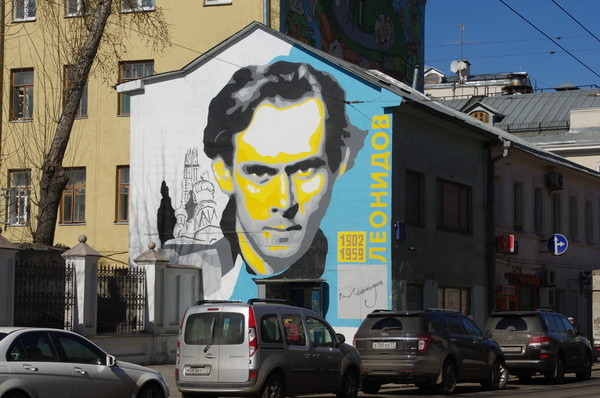Граффити-портрет архитектора Ивана Ильича Леонидова (улица Сретенка, дом 5)