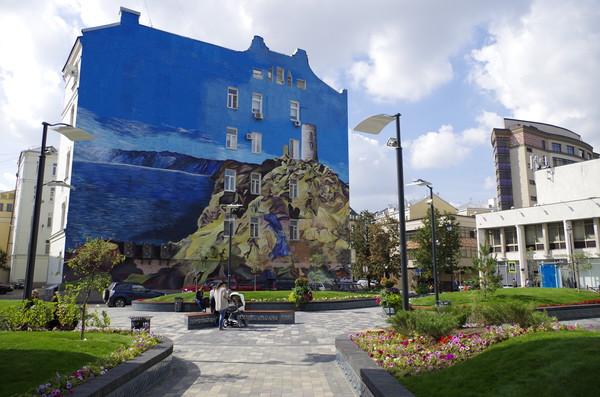 Улица Покровка, дом 44