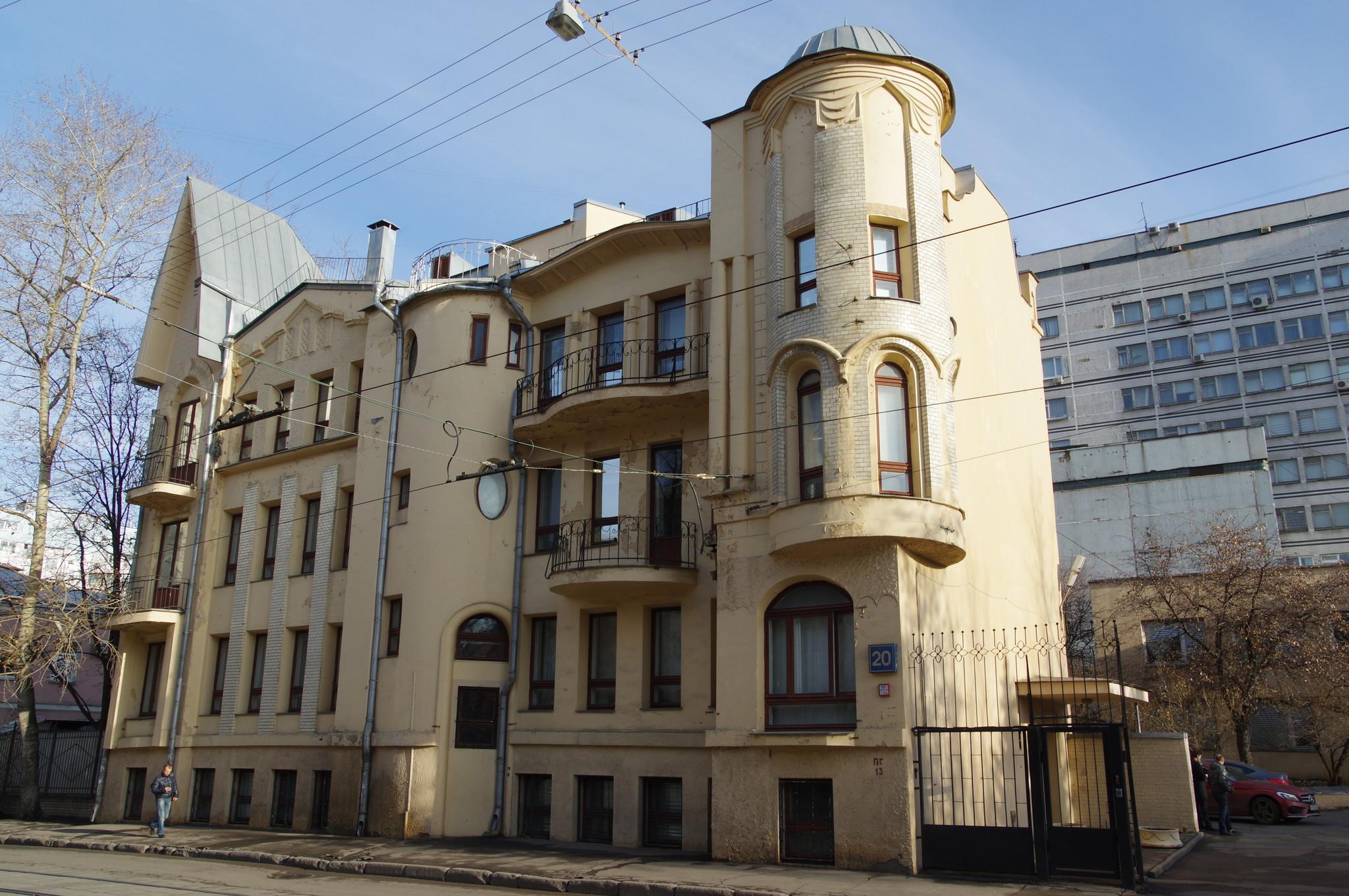 Доходный дом Е.Д. Ломакиной (1909, архитектор В.С. Масленников). Улица Гиляровского, дом 20