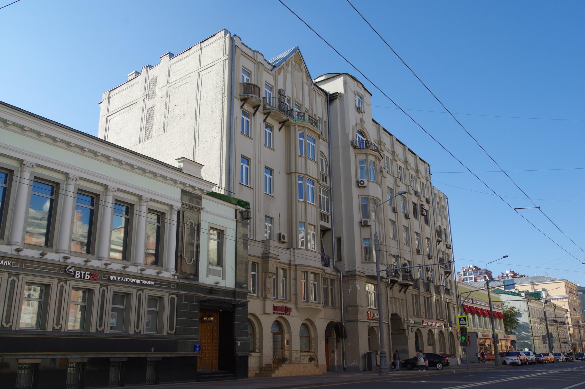 Доходный дом М.И. Фишера («Долгоруковского товарищества для устройства квартир»). Долгоруковская улица, дом 29
