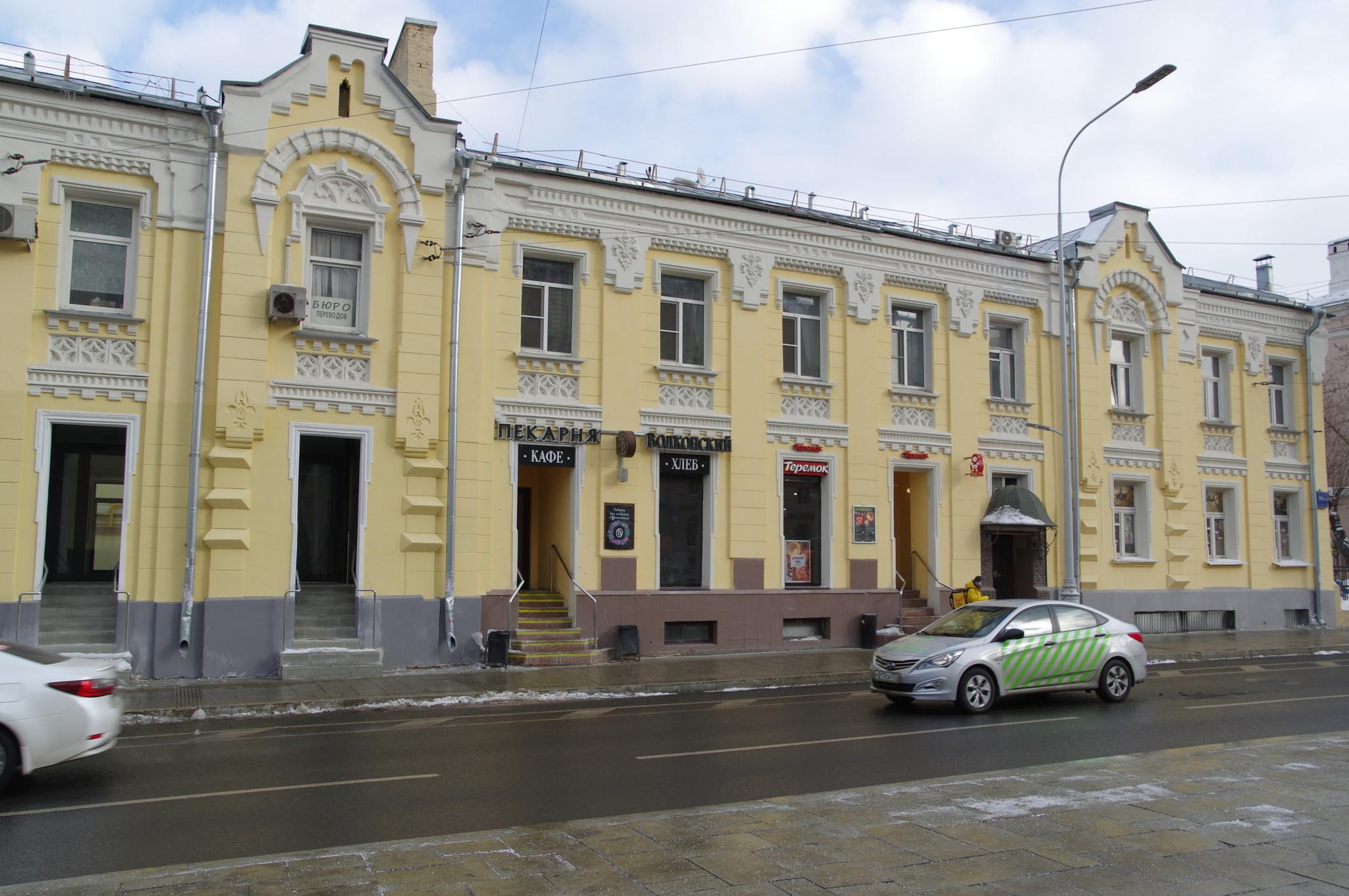 Доходный дом А.И. Виноградовой (Мясницкая улица, дом 30/1/2, строение 2)