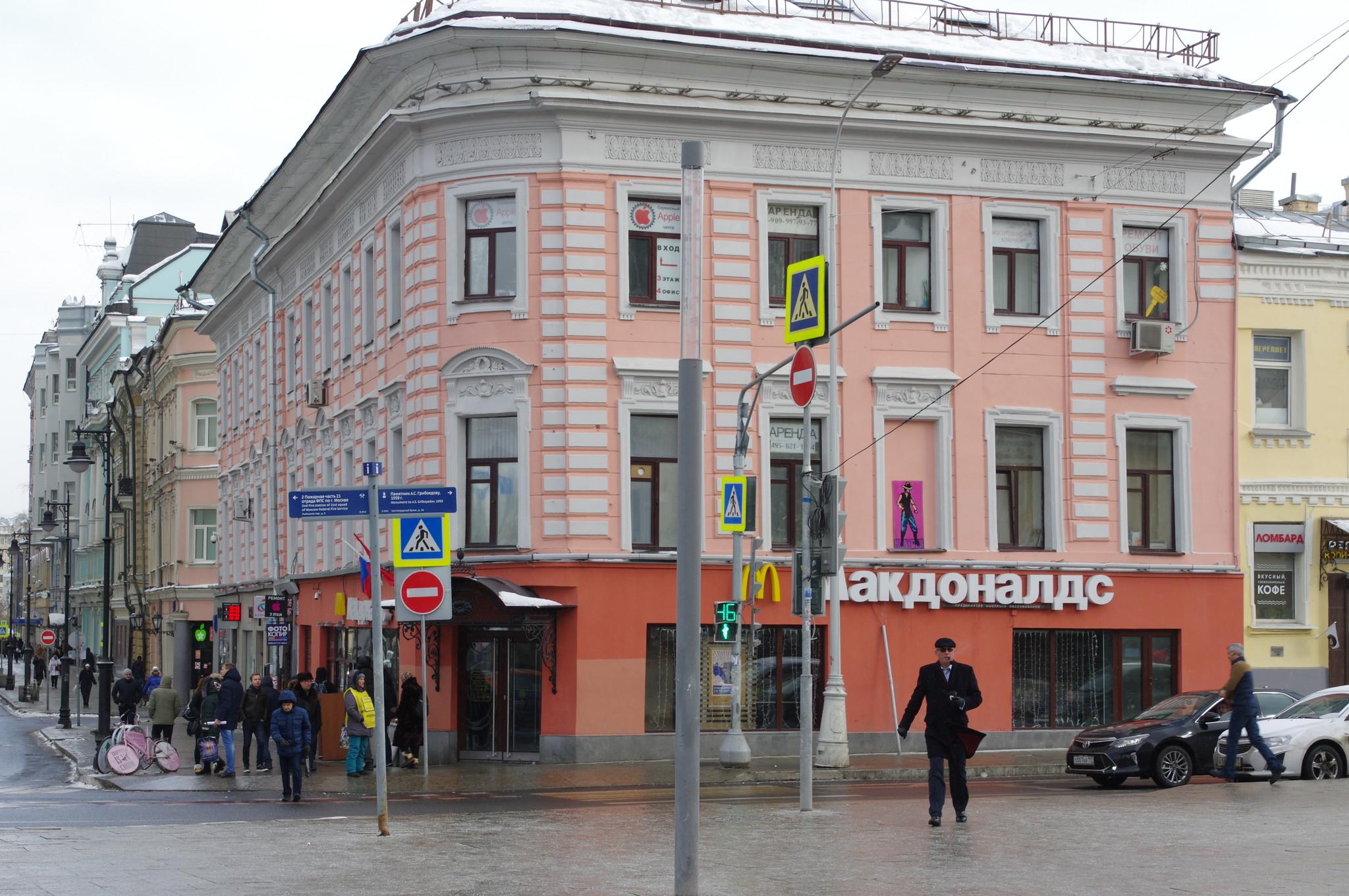 Дом купца Гусятников (Чистопрудный бульвар, дом 1 строение 1)