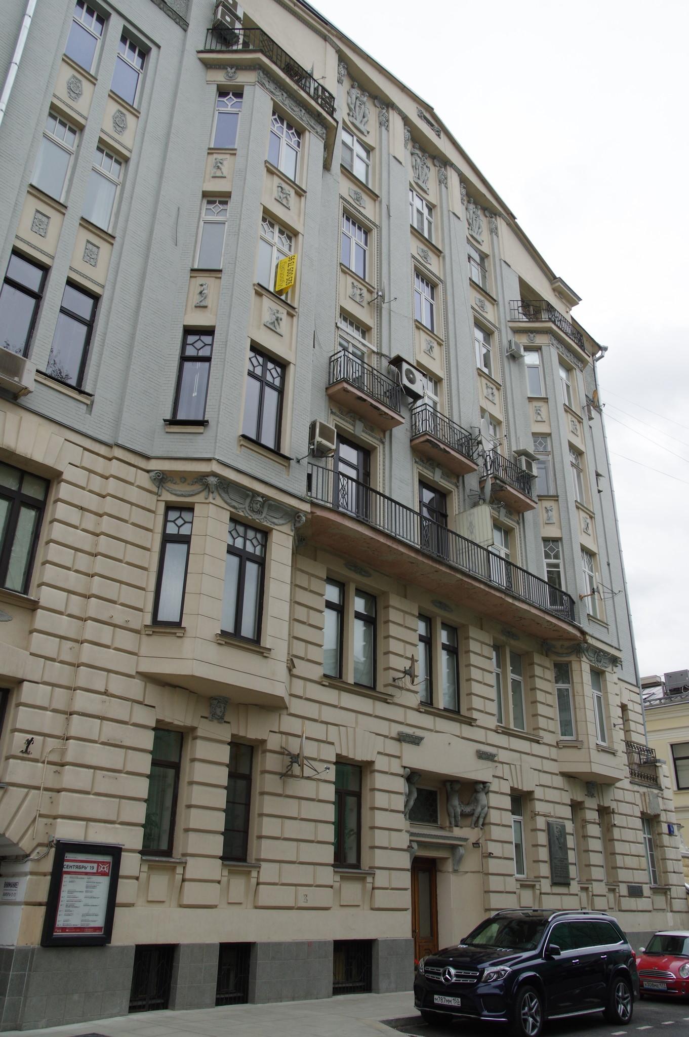 Доходный дом братьев Грибковых (улица Чаплыгина, 1а)