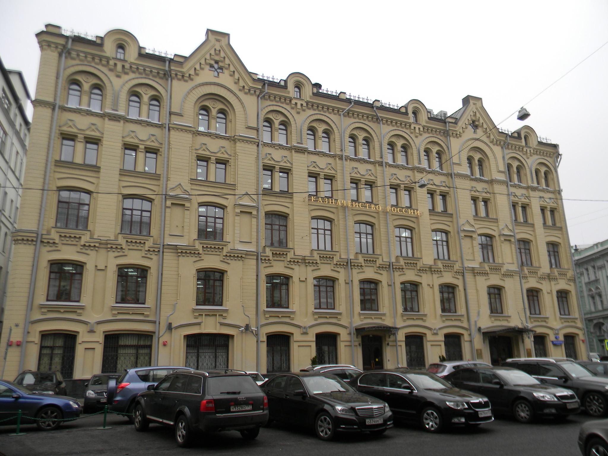 Биржевая площадь Доходный дом Иосифо-Волоколамского подворья