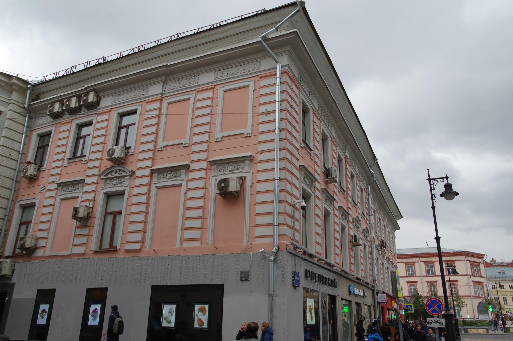 Дом купца Гусятникова (Чистопрудный бульвар, дом 1 строение 1)