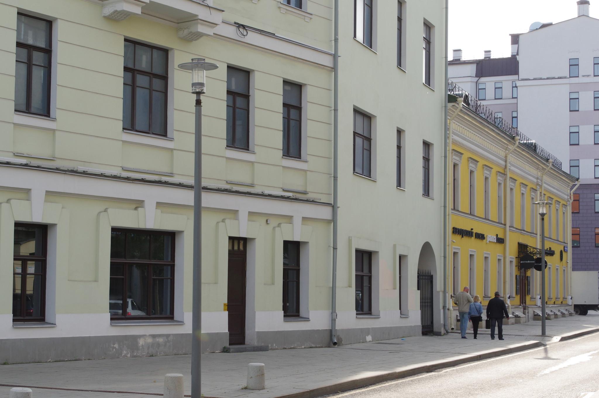 Настасьинский переулок