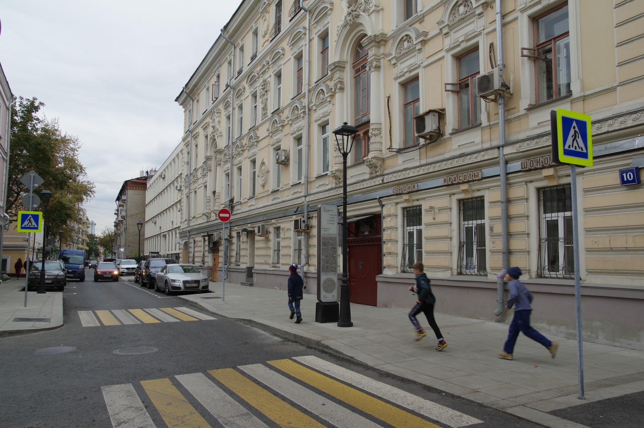 Улица Чаплыгина, дом 10. Доходный дом (1894, архитектор Иван Гаврилович Кондратенко)