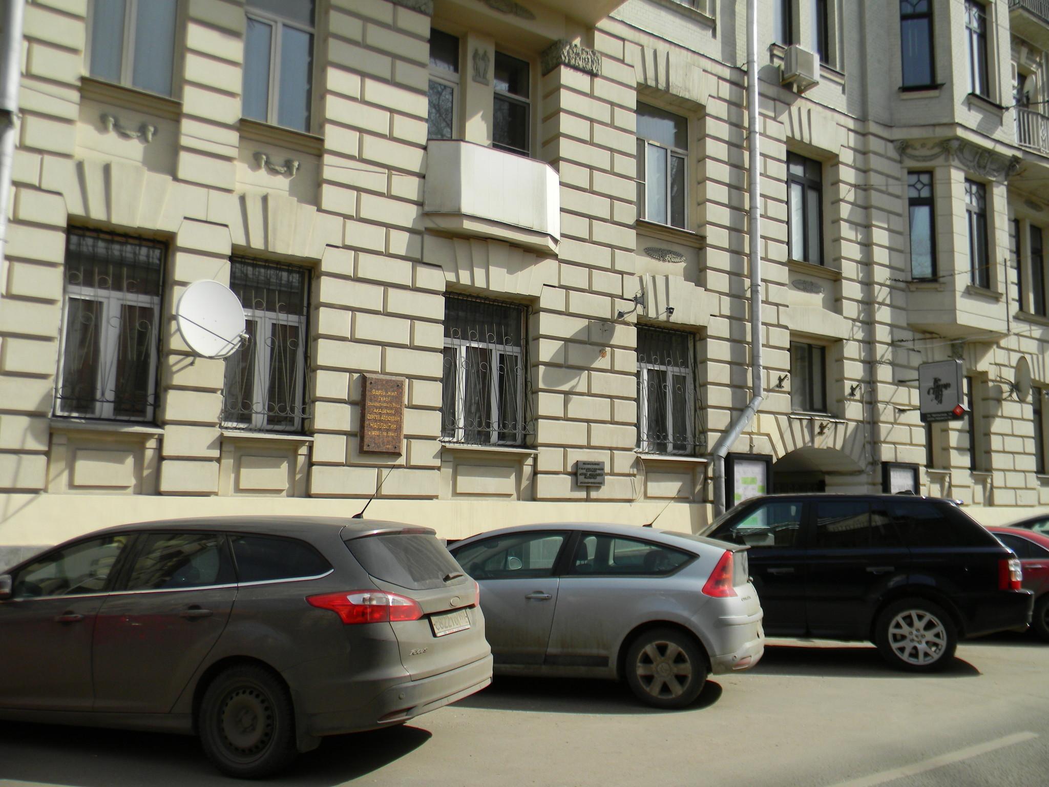 Улица Чаплыгина, дом 1А. Доходный дом братьев Грибовых