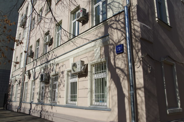 Пречистенский переулок, дом 12. Здесь с весны 1930 по лето 1932 года жил автор романа «Как закалялась сталь» Николай Островский