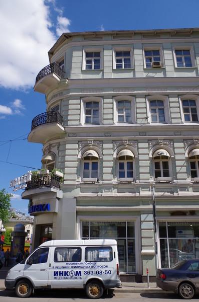 Доходный дом и гостиница М.И. Хромовой, М.А. Обухова (улица Арбат, дом 55/32)