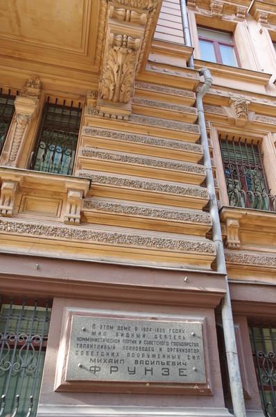 Доходный дом А.Д. Шереметева (Романов переулок, дом 3, строение 7)