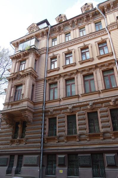 Пятый дом Советов (Доходный дом А.Д. Шереметева)