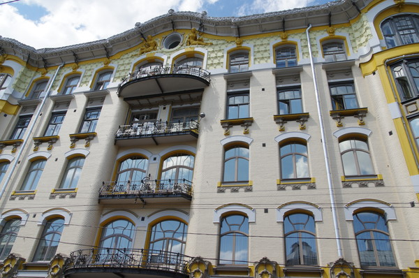 Доходный дом И.П. Исакова (улица Пречистенка, дом 28)