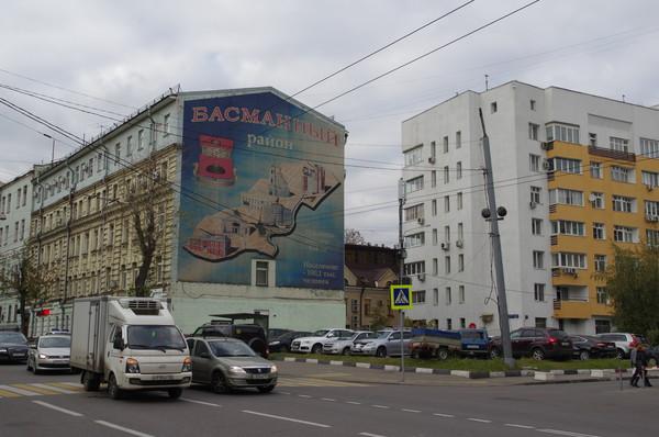 Доходный дом построенный в 1899 году. Архитектор Пётр Алексеевич Виноградов. (Новая Басманная улица, дом 35, строение 1)