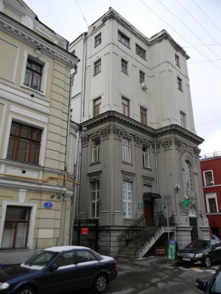 Малый Кисловский переулок, дом 9