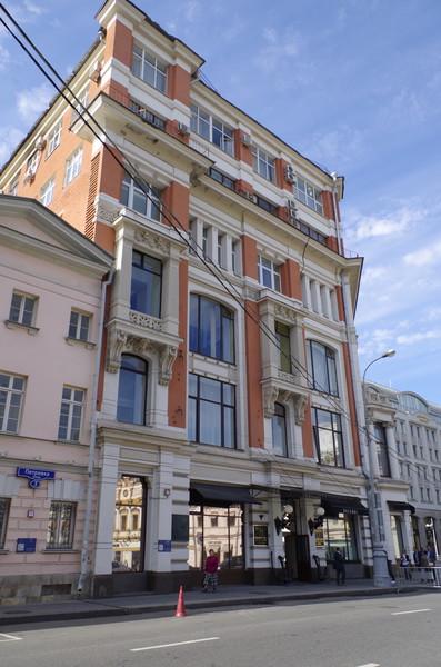 документы для кредита в москве Связистов улица