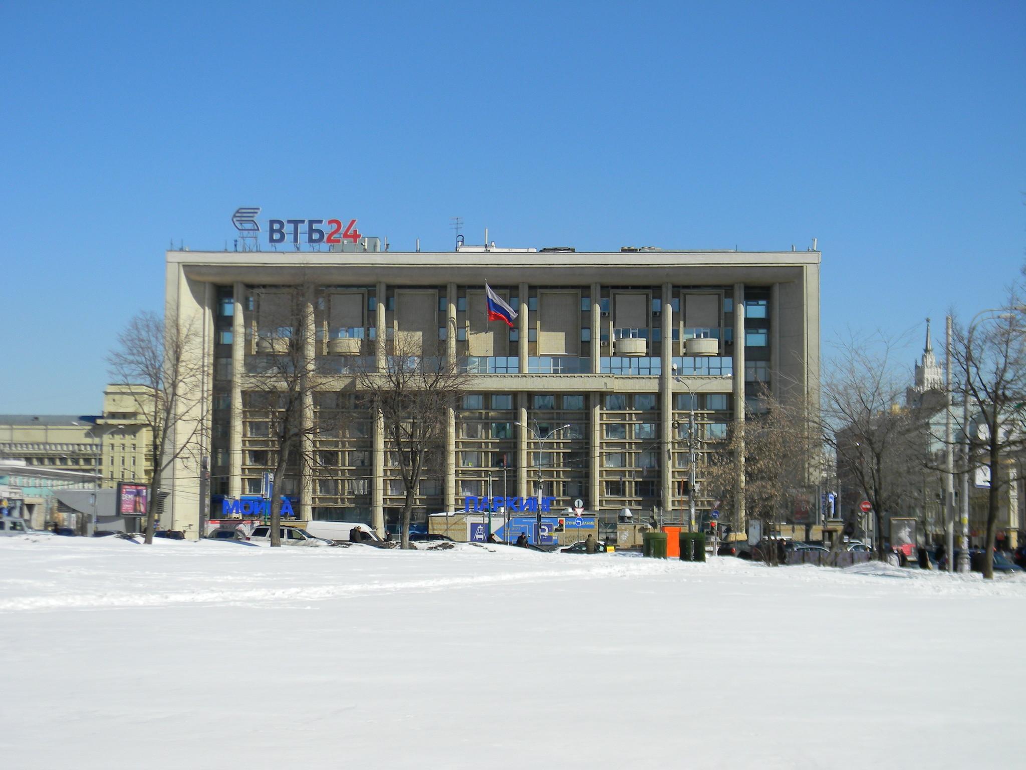 Головной офис банка «ВТБ 24» (улица Мясницкая, дом 35)