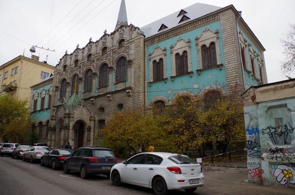 Здание Российской ссудной казны (Настасьинский переулок, дом 3)