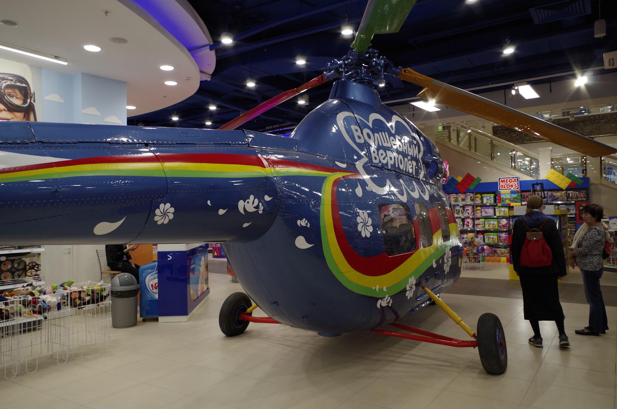 Вертолёт «Ми-2» в магазине компании «Детский мир» на улице Воздвиженка