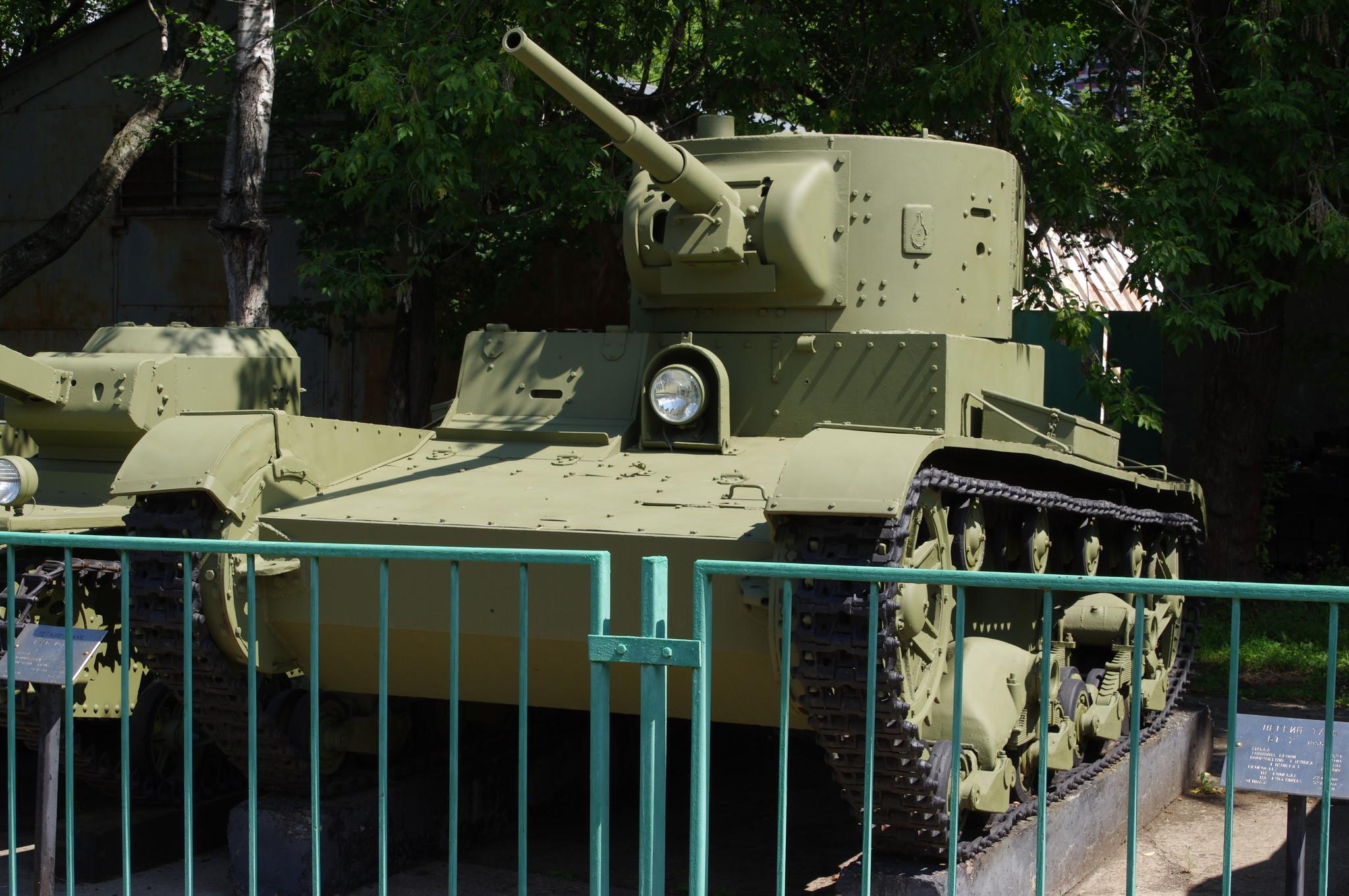 Лёгкий танк Т-26 1933 г. (Центральный музей Вооружённых сил Российской Федерации)