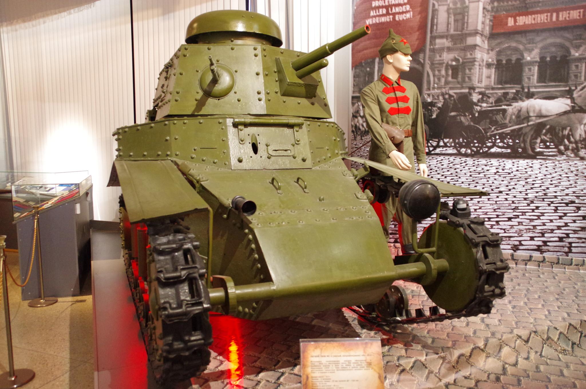 Лёгкий танк МС-1 (Т-18) в экспозиции Центрального музея Вооружённых сил Российской Федерации