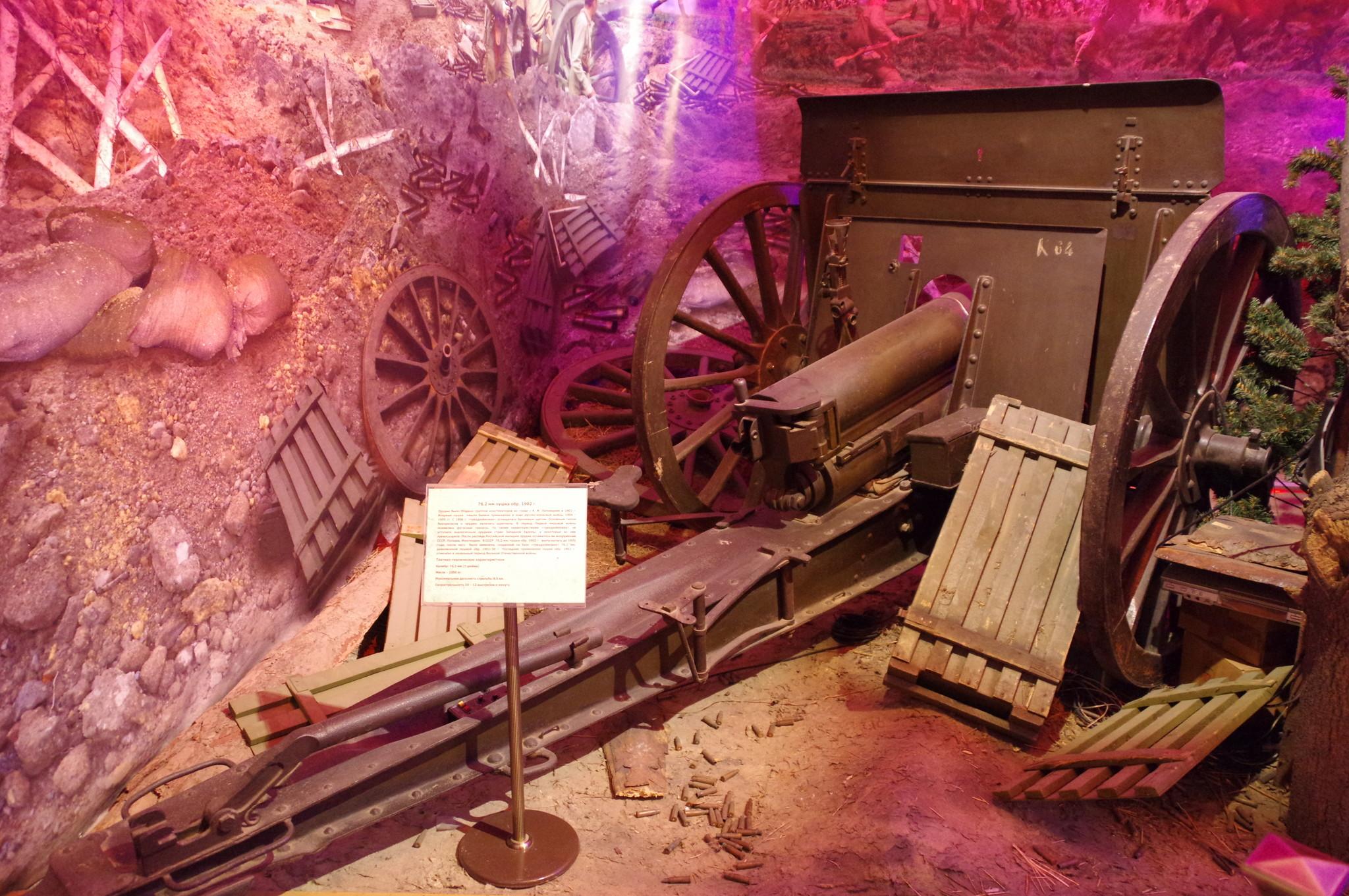 76,2-мм пушка образца 1902 года в экспозиции Центрального музея Вооружённых сил Российской Федерации