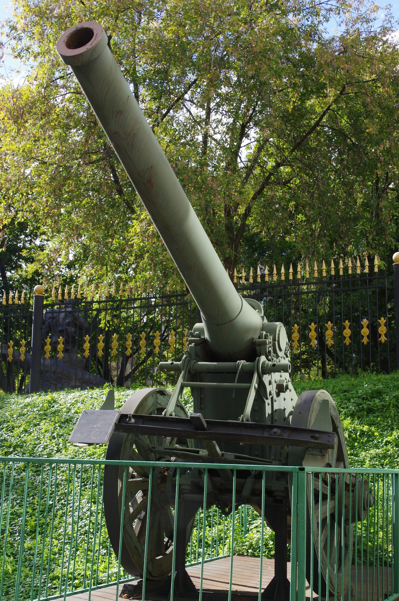 155-мм орудие конструкции 1877 года в экспозиции Центрального музея Вооружённых сил Российской Федерации