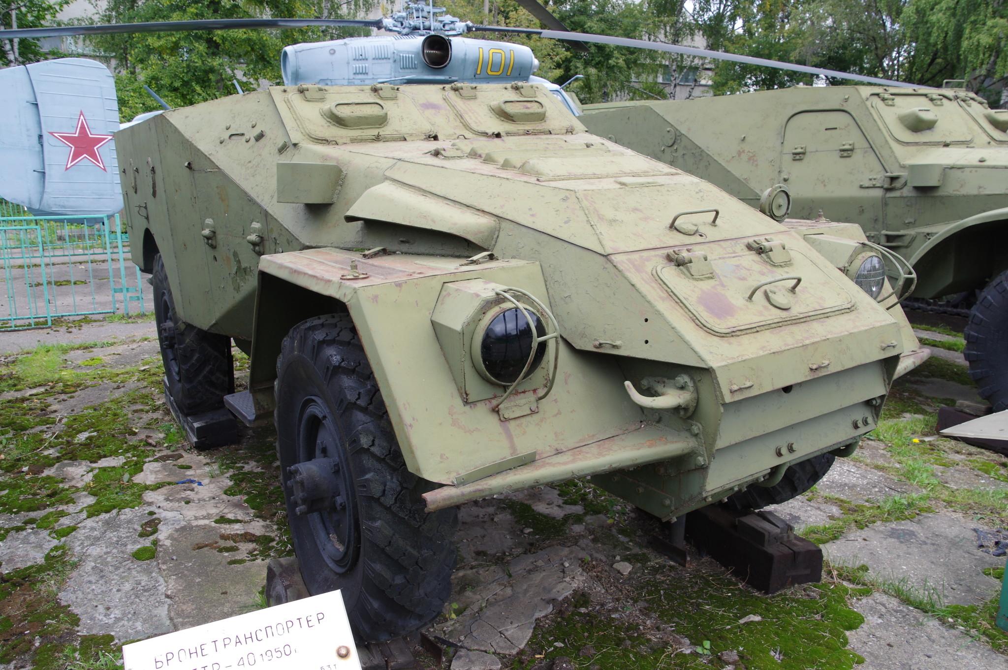Бронетранспортёр БТР-40 (1950 г.) в экспозиции Центрального музея Вооружённых сил Российской Федерации