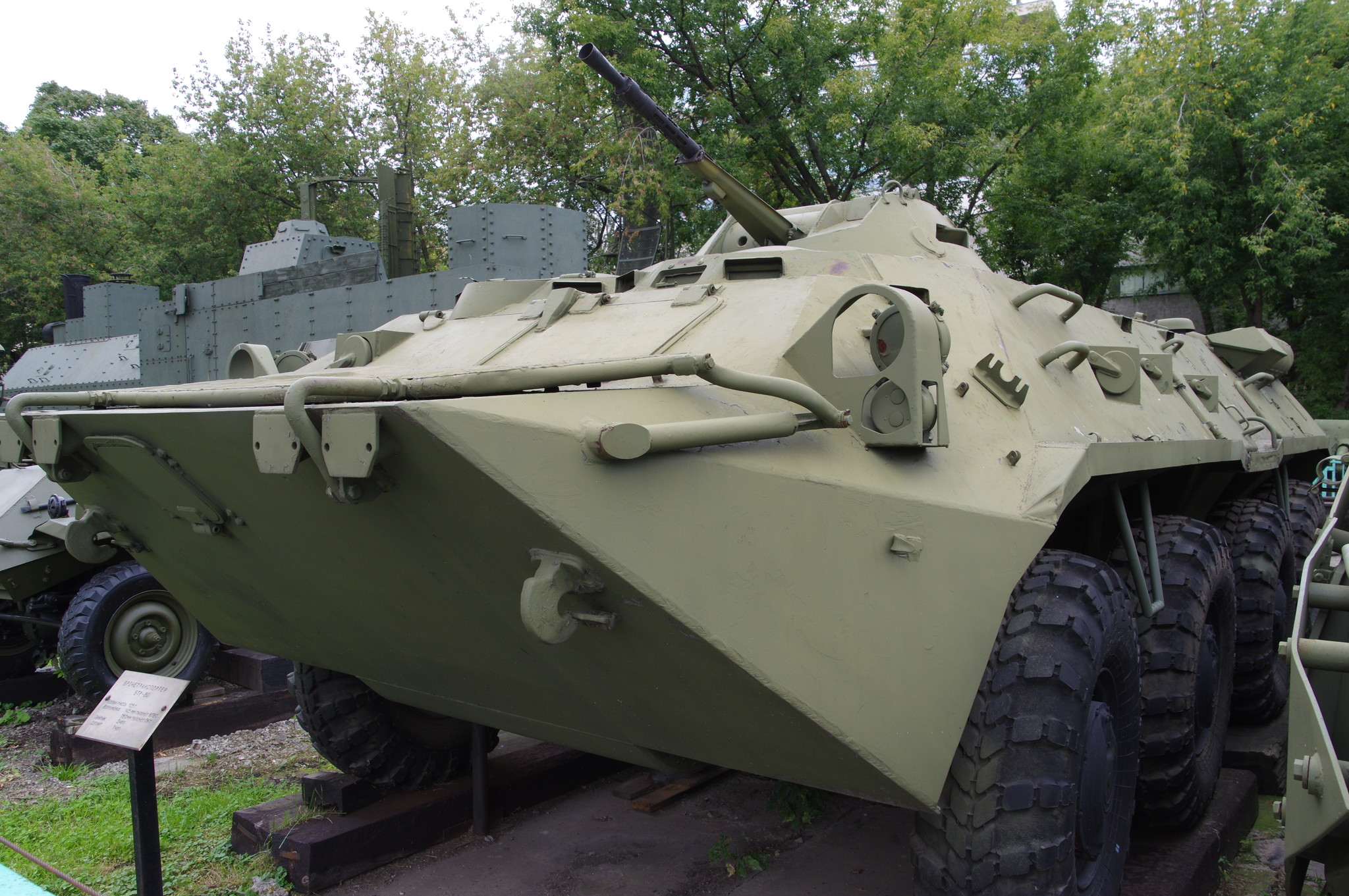 Бронетранспортёр БТР-80 в экспозиции Центрального музея Вооружённых сил Российской Федерации