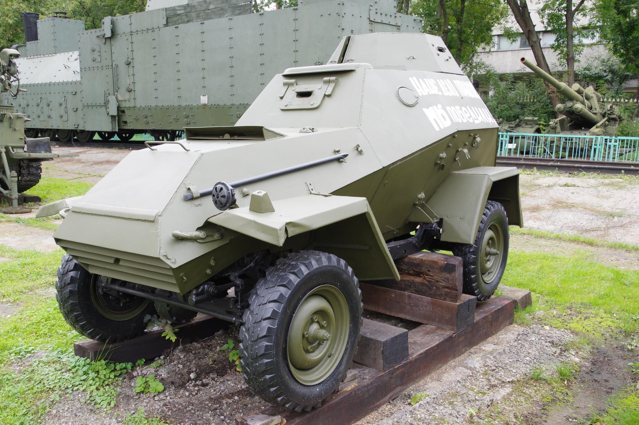 Лёгкий бронеавтомобиль БА-64 1942 г. (Центральный музей Вооружённых Сил)