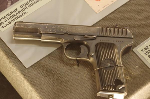 7,62 мм пистолет системы Токарева образца 1939 г. Центральный музей Вооруженных сил Российской Федерации