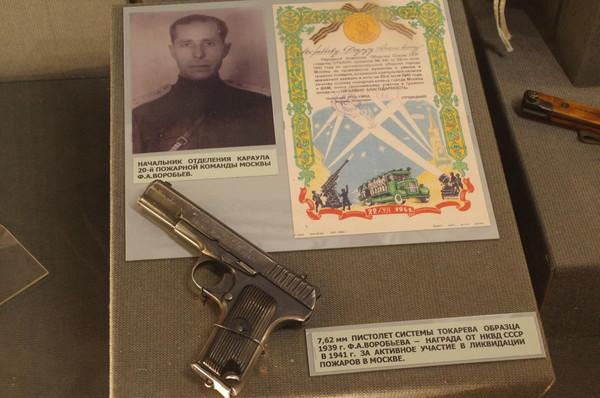 7,62 мм пистолет системы Токарева образца 1939 г. Ф.А. Воробьева - награда от НКВД СССР в 1941 г. за активное участие в ликвидации пожаров в Москве