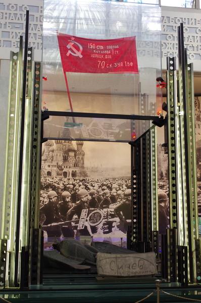 Зал «Знамя Победы» в Центральном музее Вооружённых сил Российской Федерации в Москве