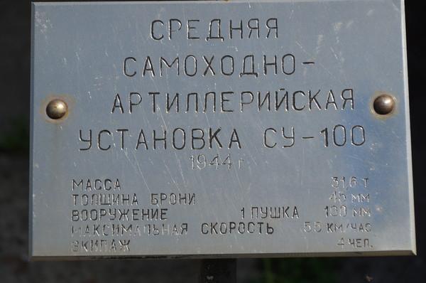 Центральный музей Вооружённых сил Российской Федерации (улица Советской Армии, 2)