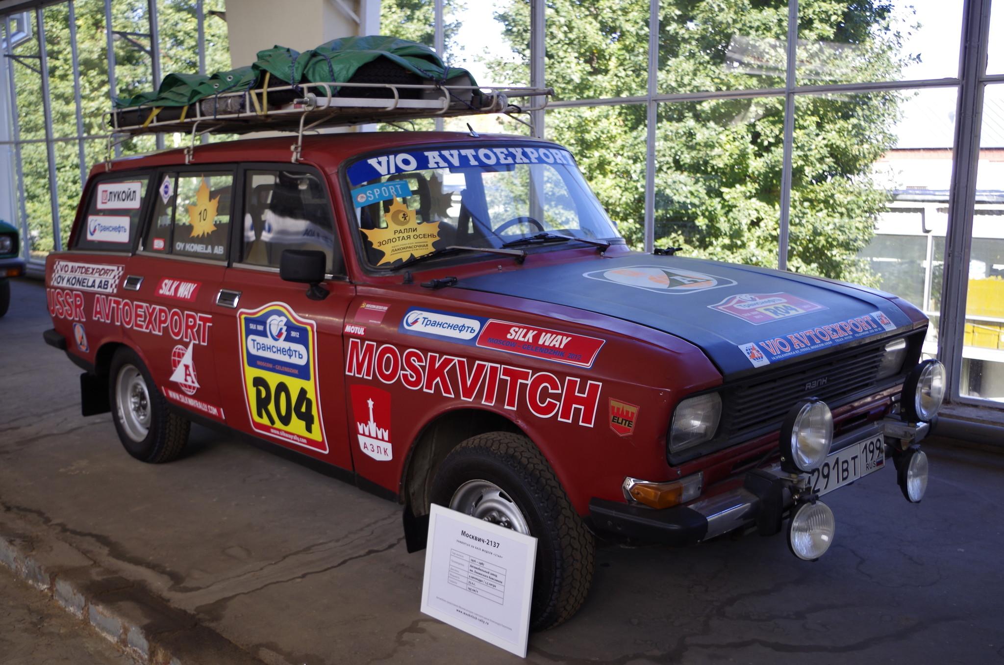 Автомобиль «Москвич-2137»