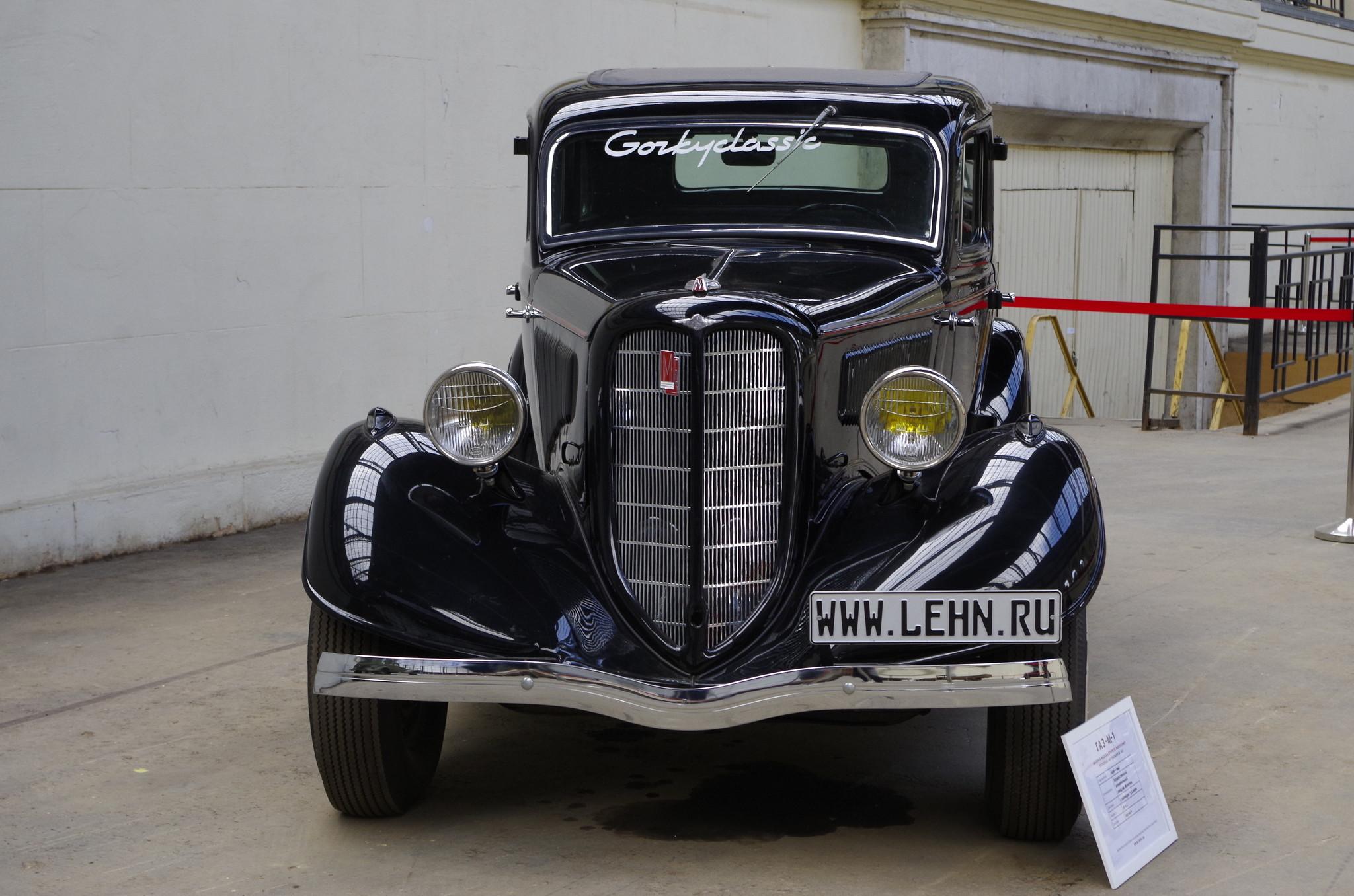 4-дверный 5-местный седан ГАЗ-М-1 («Молотовец-1»)