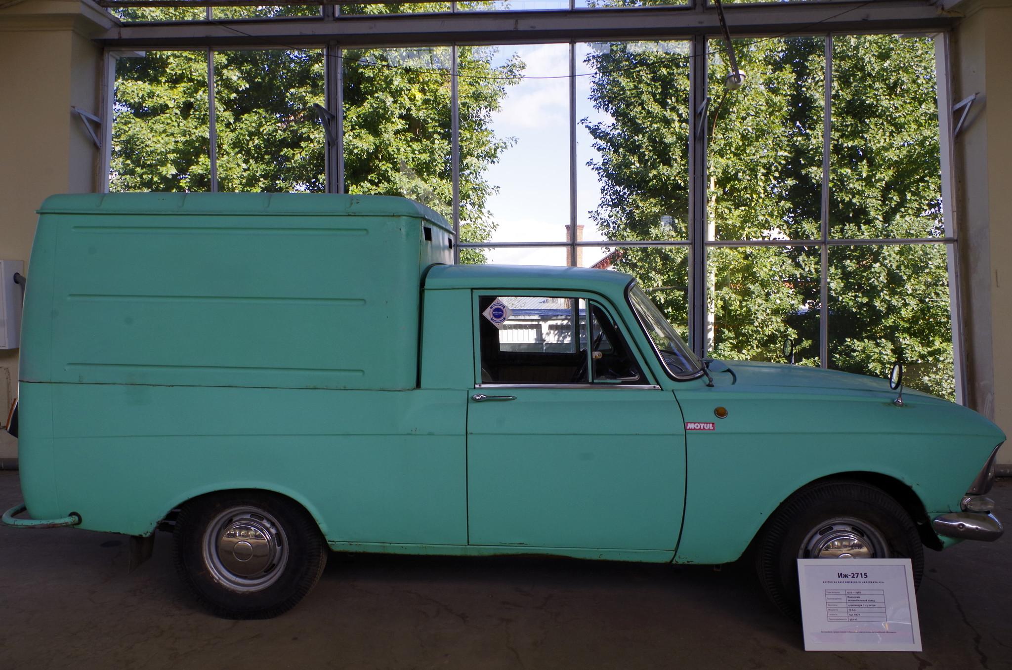Легковой цельнометаллический фургон Иж-2715