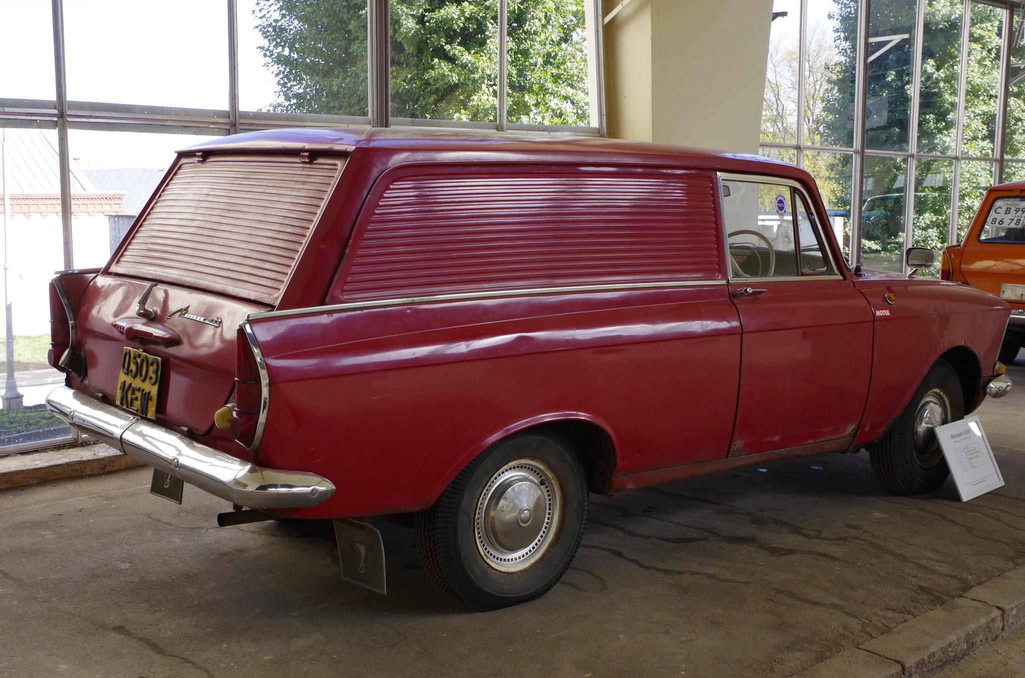 Легковой автомобиль «Москвич-433»
