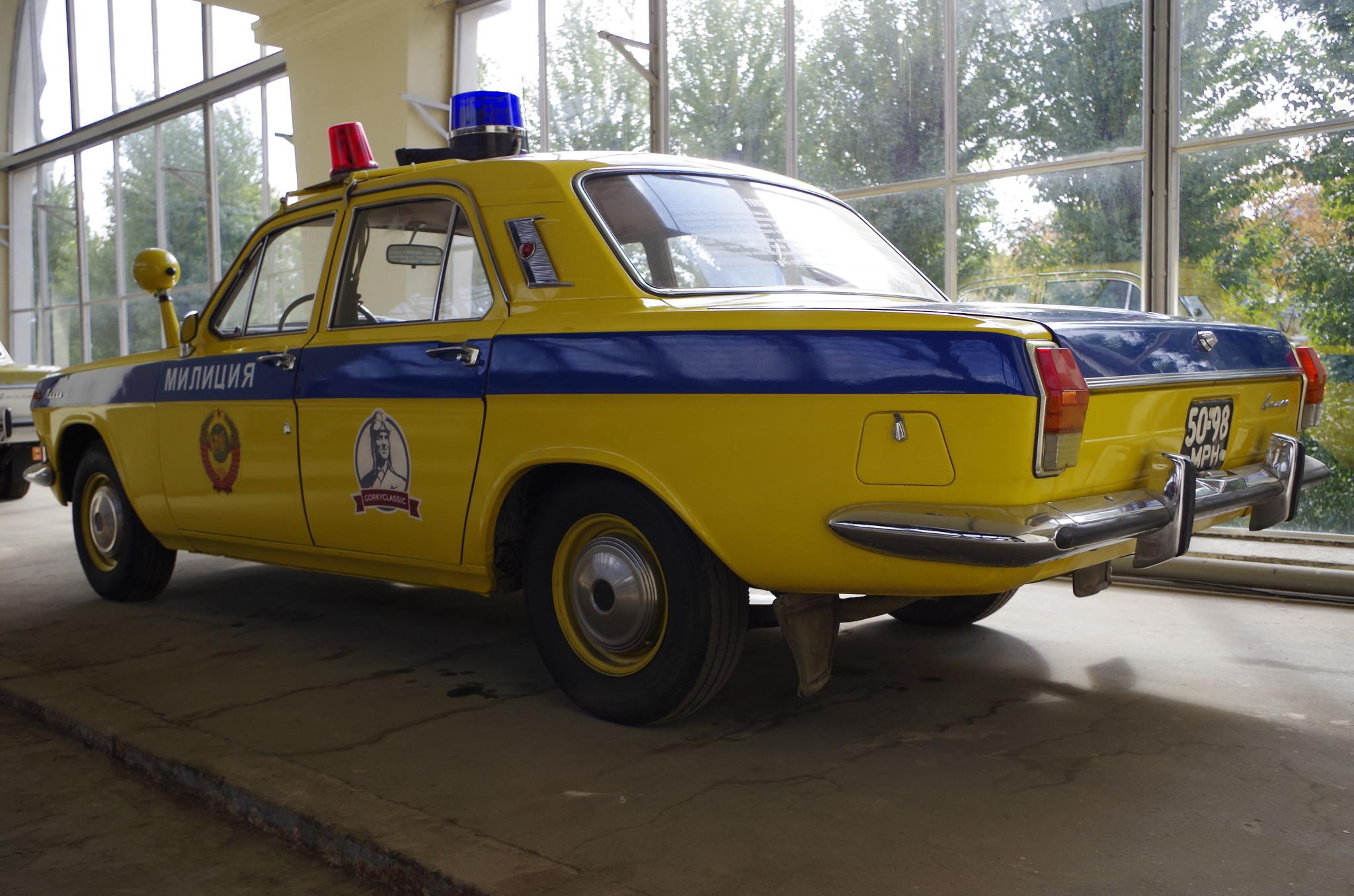 Автомобиль Волга ГАЗ-24 ГАИ