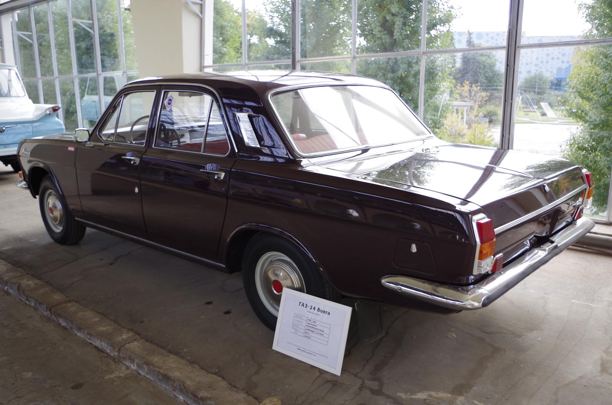 Автомобиль ГАЗ-24 «Волга» (первая серия)