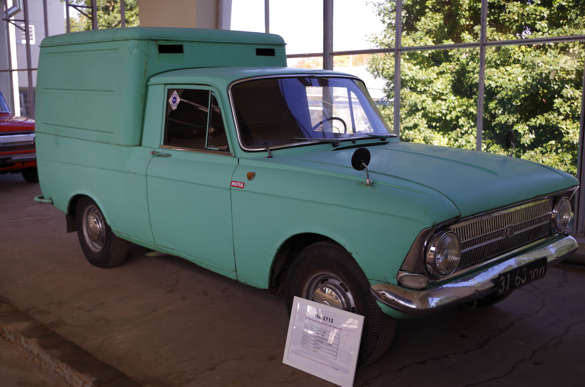 Иж-2715 - фургон на базе ижевского «Москвича-412»